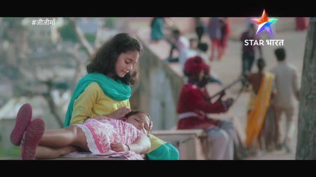 Star Bharat New Serial