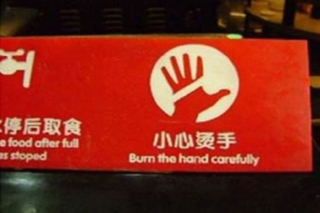 25 Craziest Translated English Signs From Around The World